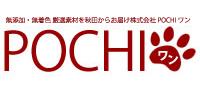 株式会社POCHIワン